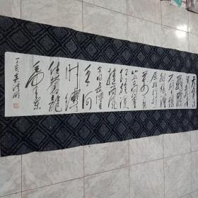书法原作189……毛主席诗词(178CM*36CM):低价出售