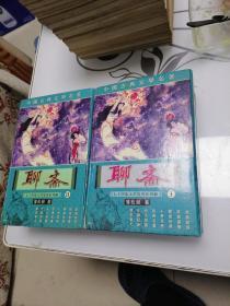 聊斋1、2VCD(七十四集大型电视系列剧)72碟全