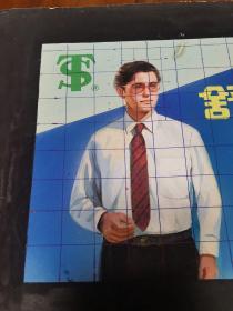 """80年代""""舒而挺""""衬衫广告水粉画原稿"""