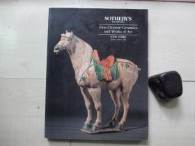 1993年苏富比索斯比(Sotheby's)拍卖图录:中国瓷器艺术品