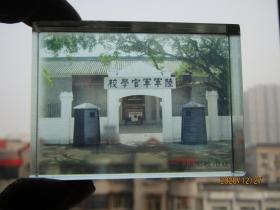 黄埔军校旧址玻璃纪念品