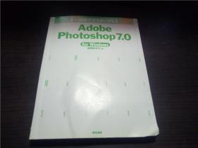 ー週间でマスタ一するAdobe Photoshop 7.0 for windows 2002年 16开平装 原版日本日文 图片实拍