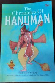 The Chronicles of HANUMAN 哈奴曼的故事