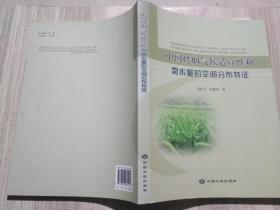 中国烤烟气候适宜性和需水量的空间分布特征