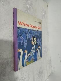 White Goose Girl(白鹅女)