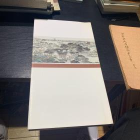 东江百里图:骆文冠国画长卷