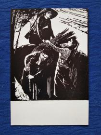 著名版画家江碧波的【埋尖桩】印刷品版画国画 (江碧波,中国美术家协会理事、中国版画家协会委员)