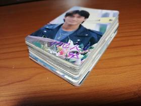 90年代港台、日本明星卡片共63张
