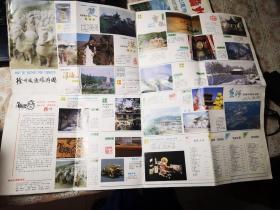 徐州交通旅游图