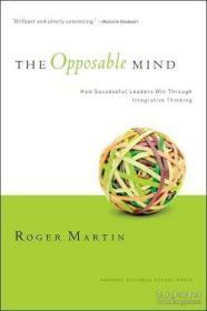 Opposable Mind