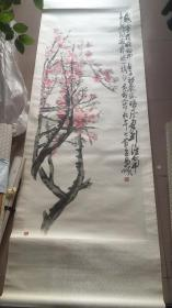 日本二玄社1976年精印吴昌硕《杏花图轴》(132x48cm)