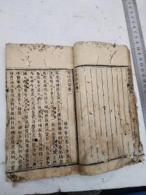 木刻,雨村诗话,卷一卷二卷三,万卷楼藏板(补图)