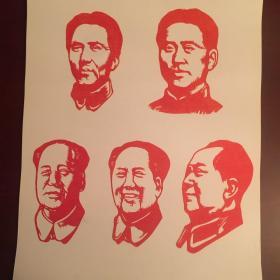 【出口创汇商品】非物质文化遗产纯手工制作中国剪纸:毛泽东(1893—1976)实物剪低5张。匣盒册装正品。