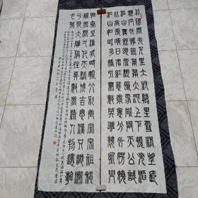 书法原作203:毛泽东诗词《沁园春、雪》(138CM*34CM*2):低价出售