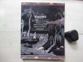 1994年苏富比索斯比(Sotheby's)拍卖图录:中国瓷器玉器艺术品