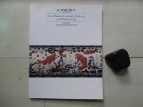 1993年苏富比索斯比(Sotheby's)拍卖图录:中国瓷器青铜器艺术品