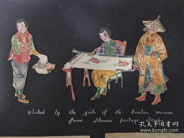 民国时期广东传教士制作的东方邮票拼贴人物剪纸及照片