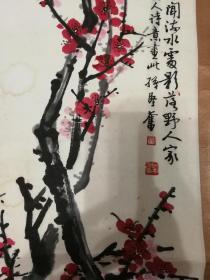 山东国画名家孙坚奋教授所绘梅花图   精品罕见  尺寸46x86cm,包顺丰快递。