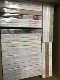 金庸作品集全套36册