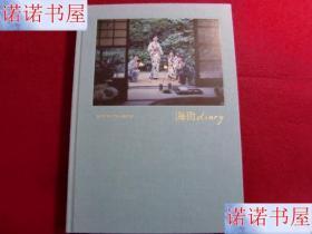 原版 绫濑遥 长泽雅美 夏帆 广濑丝丝 海街diary 海街日记 美品