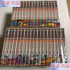 原版 七龙珠 完全版 34册 美品
