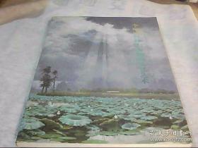 李培庚桂林山水油画及其艺术