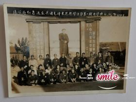 文革史料江苏建设局红色造反兵团合影(有毛主席像和标语,手捧红宝书,时代特征明显)