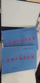 郑板桥诗文书画
