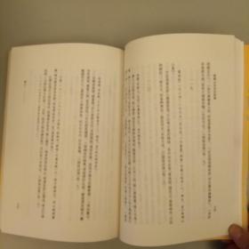蒲褐山房诗话新编:中国古典文学理论批评专著选辑    未翻阅正版   2020.12.27