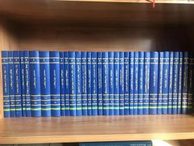 蒙古历史古籍文献33本(新蒙文、旧蒙文)