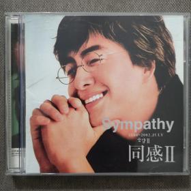 斐勇骏-《同感II》-韩国流行-引进版CD