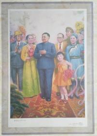 90年代伟人年画------(改革开放的总设计师-邓小平)---对开---虒人荣誉珍藏