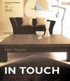 In Touch: Texture in Design (Conran Octopus Interiors)
