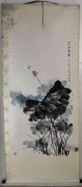 著名画家冯天宇书画作品~荷风雅韵