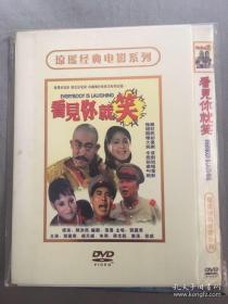 台湾电影 dvd 看见你就笑 邓丽君