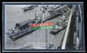 民国原版银盐照片底片一张,上海黄浦江上特拉克斯顿军舰和中国妇女驾驶的小舢板