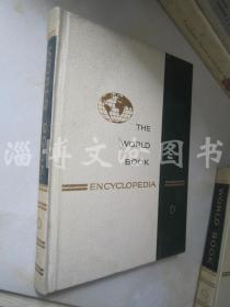 The World Book Encyclopedia :D【16开精装 英文原版】