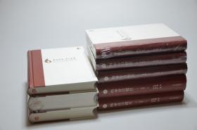 四库存目标注 杜泽逊 上海古籍出版社