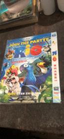 动画片 里约大冒险 3D  DVD