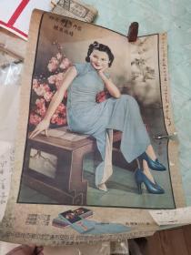 民国广告画阴丹士林—晴雨商标—民国美女布匹广告尺寸:80 X 50厘米。杭穉英月份牌广告画,上边有裁损,局部有霉斑、折痕,右边缘有破裂。整体品相尚好,装框尤佳。。