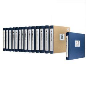 《中国汉字文物大系》全15卷,大16开布面精装,重达39公斤