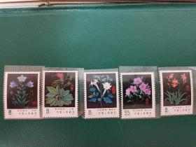 邮票   T30   药用植物