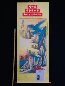 旧藏书画,刘海粟.手绘纸本山水立轴,带鉴定证书,保存完整,实物拍摄