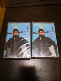 晋剧传统名家演唱集七)磁带收藏 双灵牌
