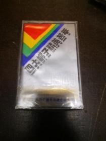 磁带收藏:四大梆子精英荟萃