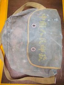 中国人民邮政背包 破损如图,拉链不能用