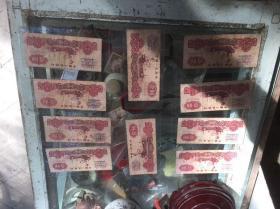 1960年第三套人民币一元10张一起出让,包老包真