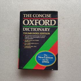 The Concise Oxford Dictionary of Current English简明牛津英语词典