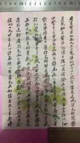 秦寄宇 信札2页