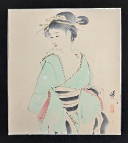 【日本回流】原装精美卡纸 源之助 国画作品《仕女》一幅(纸本镜心,尺寸:27*24cm,钤印:弦纳)HXTX208638